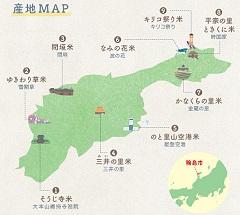 能登米産地MAP